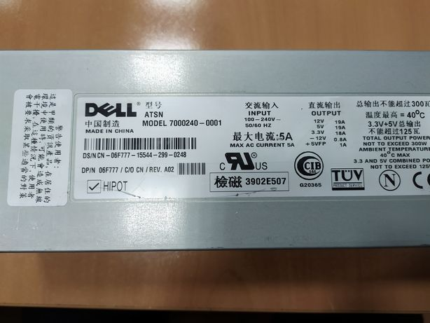 Продам серверный блок питания dell atsn 7000240 300 Вт