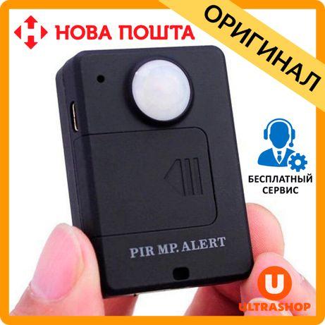Мини GSM-сигнализация с датчиком движения Pir MP Alarm A9. Оригинал