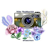 Фотограф 200грн./год.