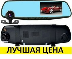 Зеркало заднего вида с видео регистратором + камера заднего вида 1990