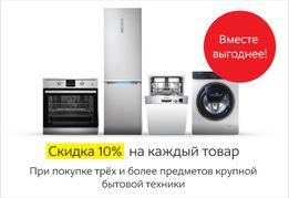 Холодильник б\у 1500 до 9000 +Доставка