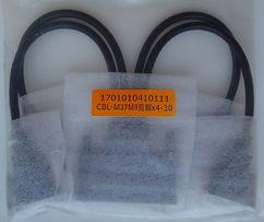Кабель для мультипортовых плат и устройств MOXA CBL-M37M9x4-30