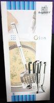 Łyżki kuchenne na stojaku BERGHOFF Orion 7 elementów, nowe
