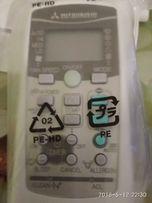 Пульт кондиционера, RKX502A001C mitsubishi
