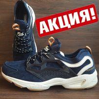 Мужские кроссовки Reebok Fury Adapt (41-46)