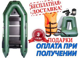 Лодка Шторм/STORM STK300,+ПОДАРКИ–Надувное кресло,Жилет,Электронасос