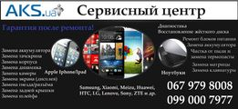 ➀ Ремонт телефона Xiaomi Samsung Apple Meizu Huawei HTC Lenovo другие