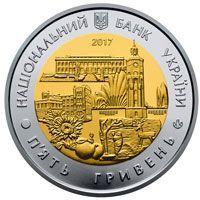 Монета НБУ 85 років Вінницькій області