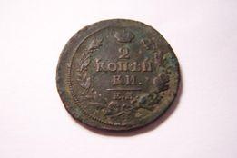 Mонеты