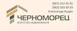 новый дом в Малодолинском под чистовую отделку, девять соток земли