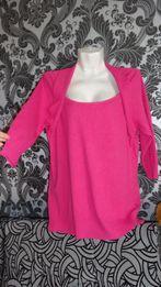 Красивая розовая тёплая блуза блузка кофта для беременных 50 52