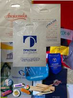 Шелкотрафаретная печать на пакетах (от 50 шт), картоне, ткани.