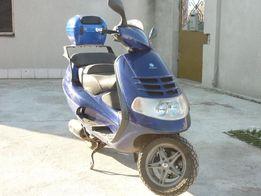 продам или обменяю макси скутер Piaggio Super Hexagon 250