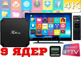 Smart TV, android TV box, IPTV, android 7 TB приставка 9 ядер 2Gb ОЗУ