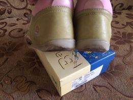 Детские кожаные сандали Бартек для девочки