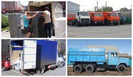 Перевозка грузов мебели пианино услуги грузчиков вывоз мусора
