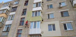 Утеление фасада