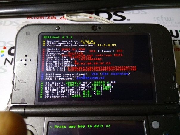 Взлом, Прошивка 3DS/2DS/WiiU/PS3/PS Vita любой версии Дружковка - изображение 7