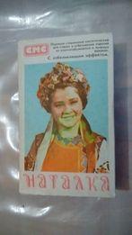 Порошок Лотос совесткого периода времён СССР для коллекционеров