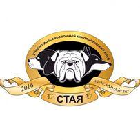 Профессиональная Дрессировка собак в Одессе и Одесской области