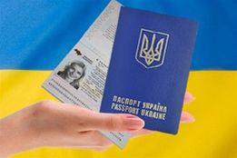 Официальная прописка в Киеве