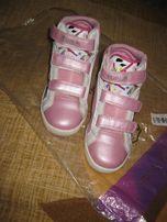 Ботинки сникерсы Том М 1000руб