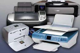 Ремонт принтер сканер бфп мфу 3в1 та іншої електроніки Canon HP