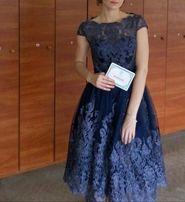 супер шикарное платье
