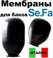 Груши Se.Fa для мембранных баков(гидроаккумулятор, расширительный бак)