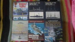 Флот,боевые корабли , морская война, сражения , история судостроения