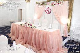 Свадебная арка, свадебный декор, свадебное оформление,арка для росписи