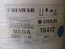 Wymiennik BIAWAR MEGA W-E 150.81 150L