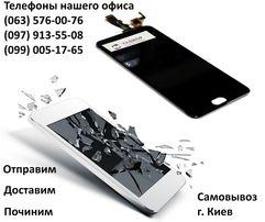 Дисплей модуль Xiaomi mi a1 a2 mi5x mi max 2 mi mix 2 mi3 mi4 mi4c