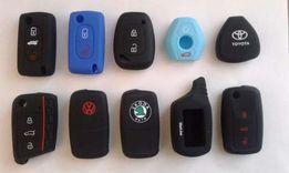 Чехол на ключ силиконовый VW,Рено,Skoda, BMW, Opel брелок сигнализации