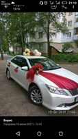 Машина на свадьбу