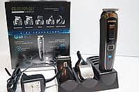 Мультитриммер GEMEI GM-801 / 5в1 (10 насадок) Бритва, Машинка, Триммер