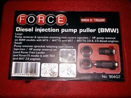 Съемник насоса ТНВД инжектора BMW Force 904G7 F