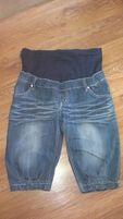 ciążowe krótkie jeansy/XXL
