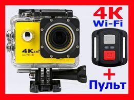 4К Wi-Fi Экшн камера с пультом, вайфай, GoPro, видеорегистратор