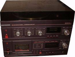 Магнитоэлектрофон Романтика-222-стерео. Цена в СССР 595 руб.