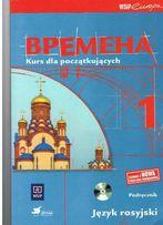 Wriemiena 1 podręcznik - Kurs języka rosyjskiego dla początkujących
