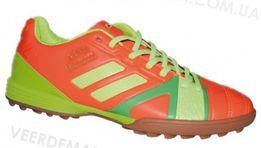 Распродажа!Demax(Adidas) Copa Mundial сороконожки бампы футзалки 41-46