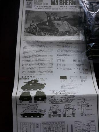 Model Fujimi czołg M4 Sherman, kolekcja 1973rok Stanisławów Pierwszy - image 6