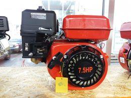 Двигатель 7.5л.с на Мотоблок, культиватор, генератор, картенги.