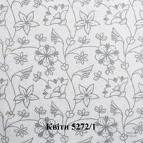 Рулонные шторы(ролеты) Польша(разные цвета)