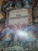 Открытки -иллюстрации к роману А.Дюма Три мушкетёра 1987 г. в отл.сост