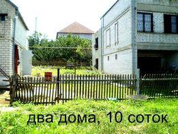 Два дома на участке, Варваровка, возле реки, конечная остановка, собст
