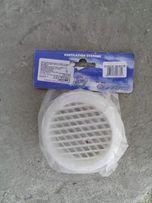 Вентиляторные решетки Vents (пластик, в упаковке 2 шт)