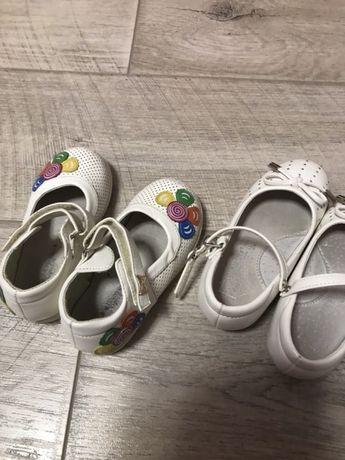 Туфельки Черкассы - изображение 2