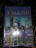 Продам книжку по английскому языку